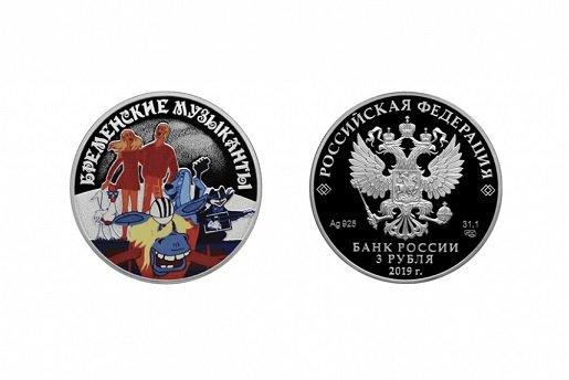 Центробанк нарушил авторские права «Союзмультфильма»