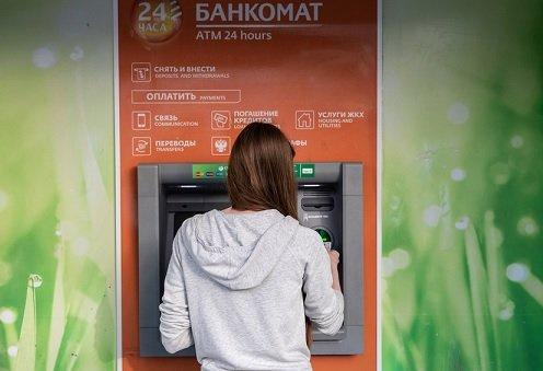 Услуга Сбербанка по получению переводов в банкоматах по SMS-кодам стала доступна во всей стране