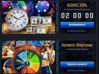 Бонусы в Admiral казино 777 — вознаграждения для любого игрока