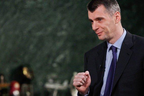 Прохоров продаст свою баскетбольную команду за 1,3 млрд USD