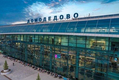 Ввод второй полосы в Домодедово в очередной раз перенесли