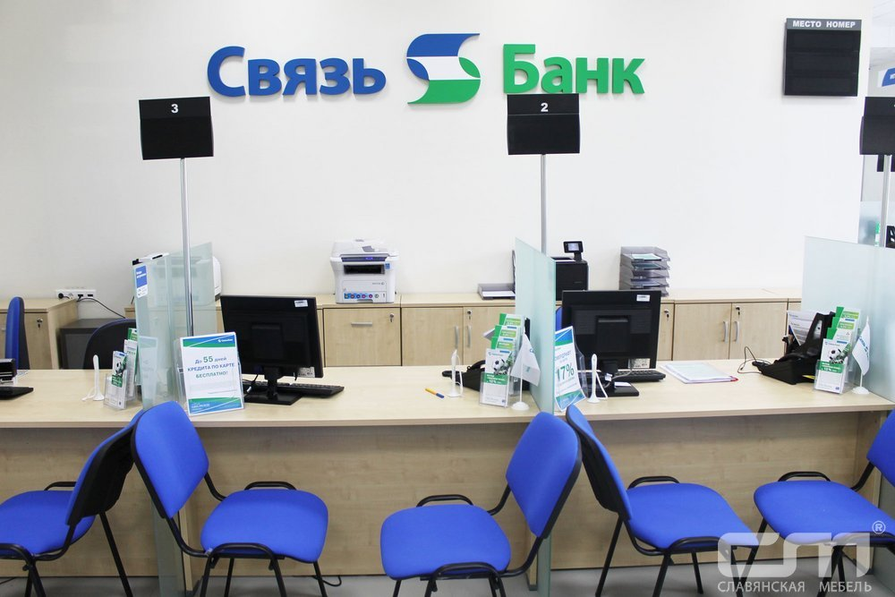 «ВЭБу» придется заплатить почти 13 млрд рублей в рамках передачи «Связь-банка»