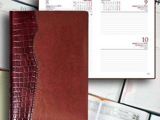 Ежедневники и деловая галантерея