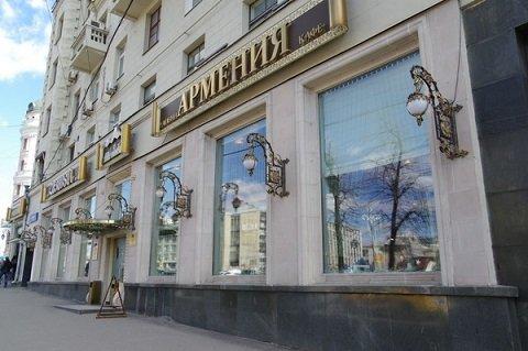 Пользователи обрушили рейтинг подавшему в суд на организаторов митинга ресторану