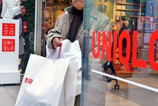 Uniqlo запустила в РФ онлайн-магазин