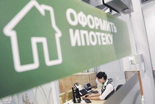 Долг ипотечных заемщиков достиг рекордного размера