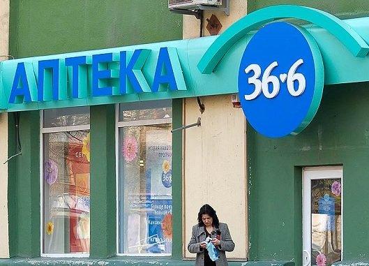 «36,6» начала поставлять лекарства конкурирующим аптечным ритейлерам