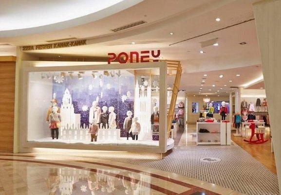 Малазийский продавец детской одежды «Poney Group» готовится к выходу на российский рынок