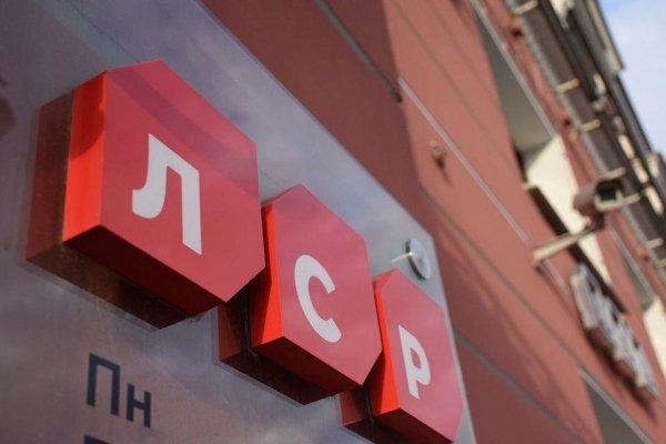 «ЛСР» застроит жильем промзону в Верхних Лихоборах