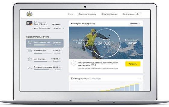 «Тинькофф» вернул себе лидерство в рейтинге лучших онлайн-банков