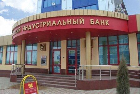 Центробанк решил объединить Вокбанк с Минбанком