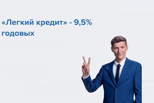 Новым лицом рекламы ГПБ стал Воля