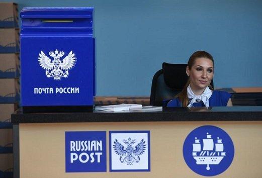 «Почта России» анонсировала открытие маркетплейса с товарами из Японии