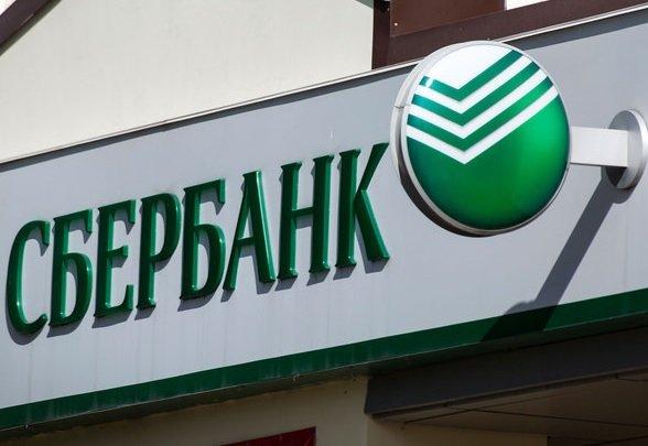 Сбербанк сорвал сроки подключения к СБП