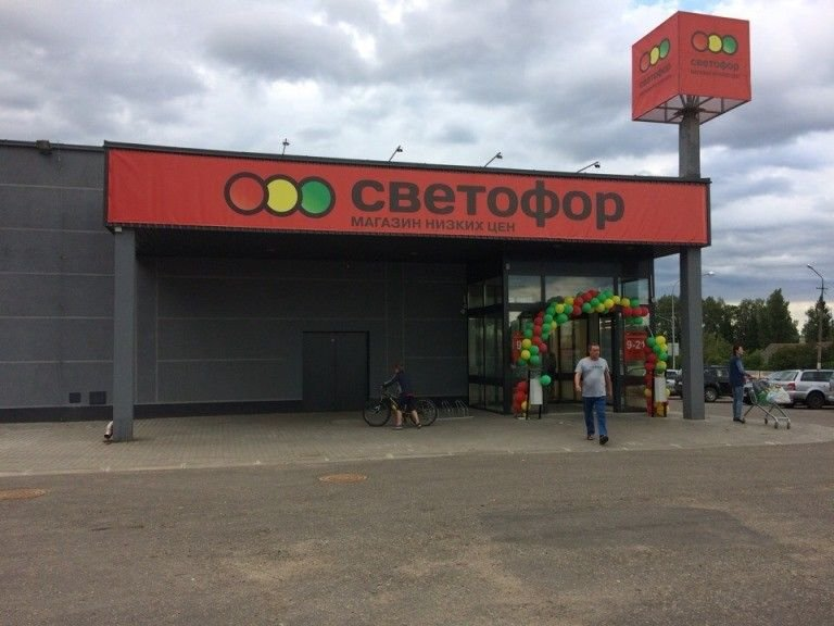 «Светофор» готовится к экспансии в Прибалтику