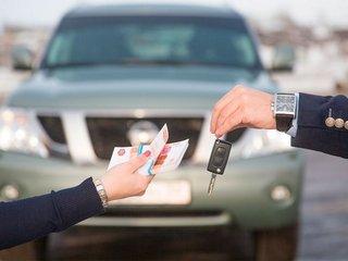 Оформление займа под залог транспортного средства