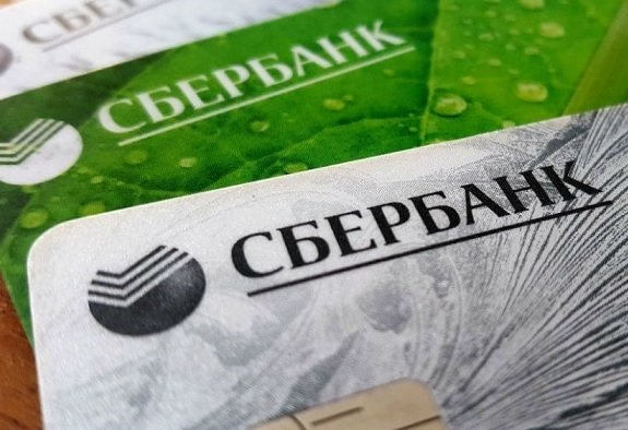 Десктопная версия «Сбербанк Онлайн» начала поддерживать функцию смены PIN-кода