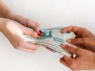 Зависимость стоимости кредита от ключевой ставки и других факторов