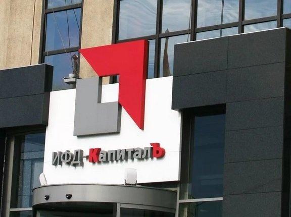 «Альфа-Капитал» приобрела «Капиталъ Управление активами»