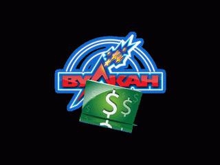 Лучшие игровые автоматы Вулкан с бонусами и щедрыми выплатами