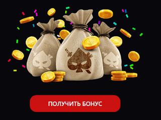 Развлечения в онлайн казино Лотору