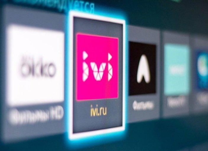 Консорциум во главе с РФПИ инвестировал 40 млн долларов в «Ivi»