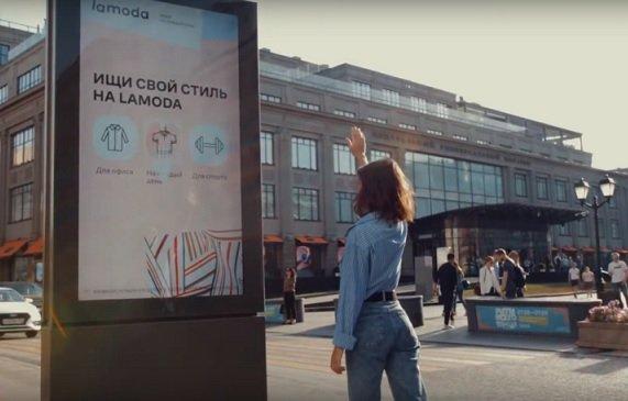 В Москве появились баннеры Lamoda с виртуальной примеркой