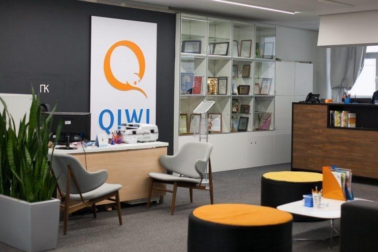 Акционеры «Qiwi» задумались о продаже активов