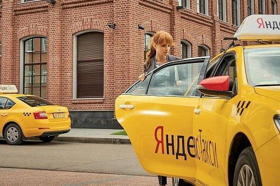 «Яндекс.Такси» готов взять на себя разработку системы верификации водительских удостоверений
