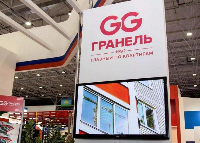 «Гранель» решила закрепиться на московском рынке недвижимости
