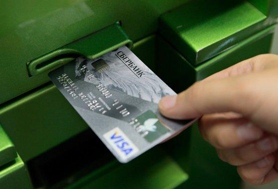 Сбербанк заверил клиентов в безопасности их средств после информационной утечки