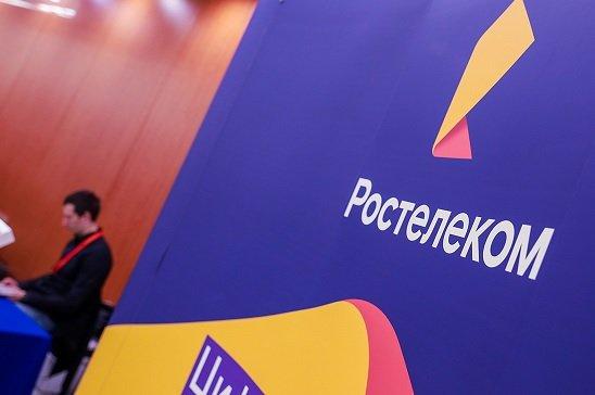 Путин позволил ВТБ стать совладельцем «Ростелекома»