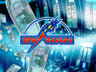 Вулкан Вегас интернет-казино – игровые слоты онлайн