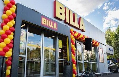 Billa позволила посетителям обналичивать средства на кассе