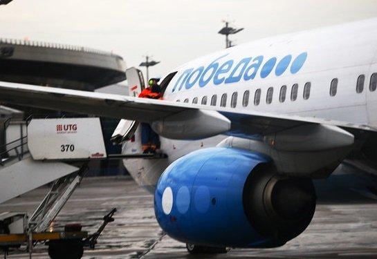 Суд признал незаконным взимание «Победой» платы за регистрацию в иностранных аэропортах