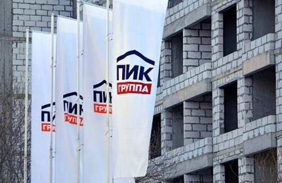 Миноритарий ПИКа продал свыше 2% акций девелопера
