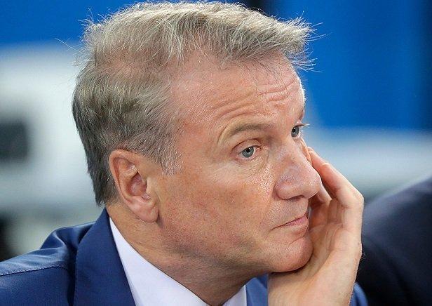 Потери Сбербанка от информационной утечки оказались минимальными — Г. Греф