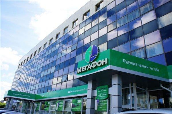 «Мегафон» дает возможность платить кешбэком за услуги связи