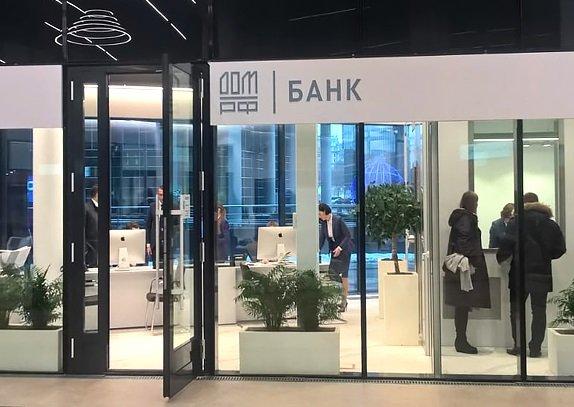 Счетная палата считает нецелесообразной докапитализацию «Дом.РФ»