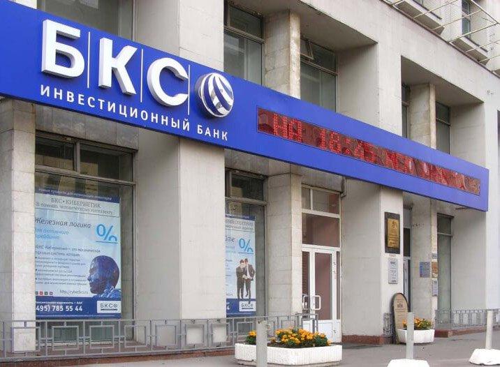 Группа «БКС» докапитализировала свой банк на 2,3 млрд рублей