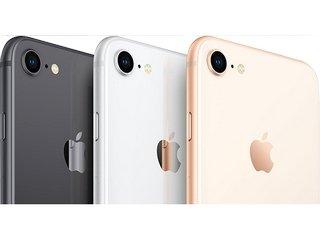 Сервисное обслуживание и ремонт iPhone