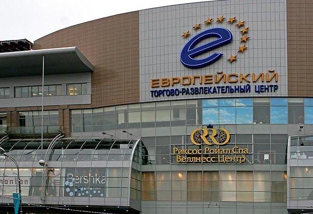 Москва уступила Лондону по стоимости аренды площадей в моллах