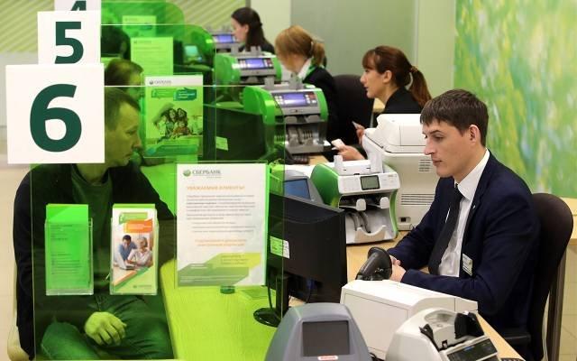 «Сбербанк» намерен перейти к пакетному обслуживанию клиентов