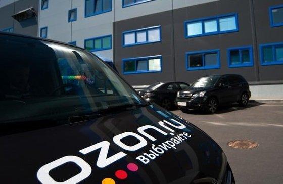 Жителям Москвы стала доступна «быстрая» доставка от Ozon