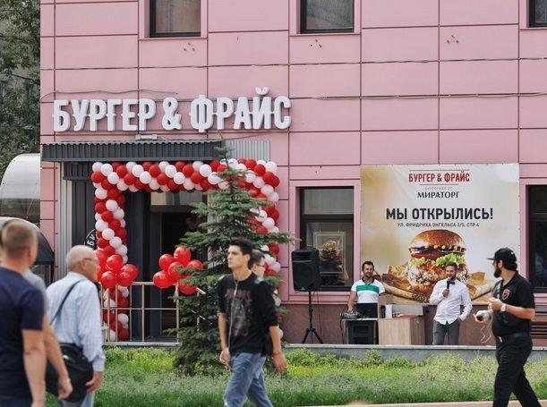 «Мираторг» будет расширять сеть «Бургер & Фрайс»