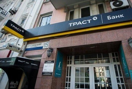 «Траст» намерен оспорить вывод из «Открытия» 17 млрд рублей