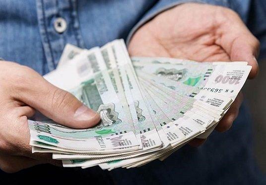 Названы лидеры среди московских районов по уровню заработных плат