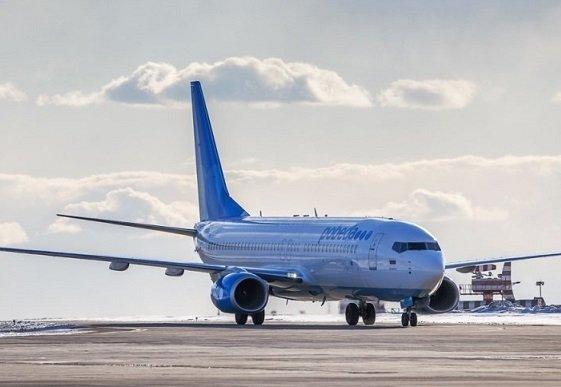 «Победа» отказалась от повышения стоимости авиабилетов на €25 после спора с прокуратурой