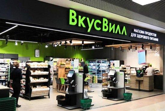 «Вкусвилл» запустил в Шереметьево первый магазин-кафе