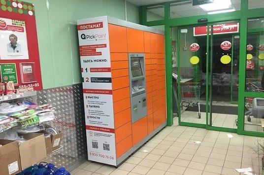 AliExpress начал доставлять заказы в магазины X5